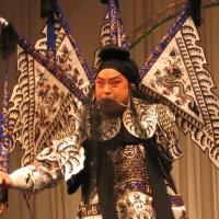 Kunqu Opera, Shanghai Tours