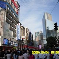 Nanjing Road, Shanghai Tours