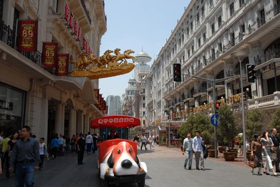 Nanjing Lu Shanghai Shopping