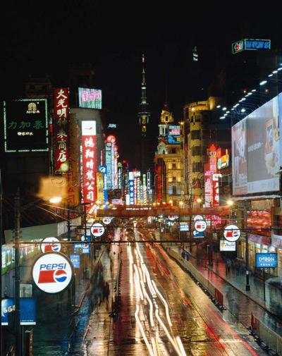 Nanjing Road Shopping in Shanghai
