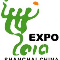 Shanghai 2010 World Exposition
