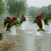 Century Park, Shanghai Tours