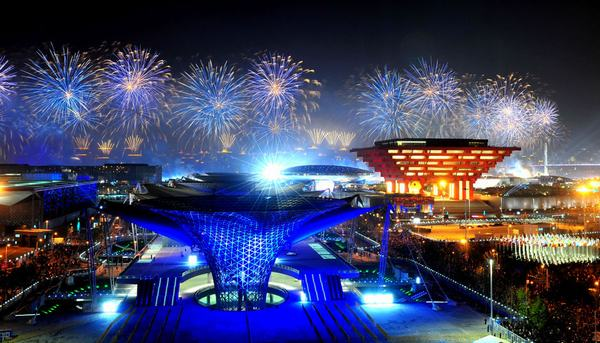 Shanghai Expo Opening