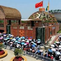 Visit Shanghai Expo