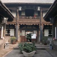 Rishengchang Exchange Shop