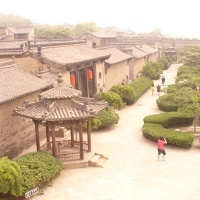Wang Family's Compound