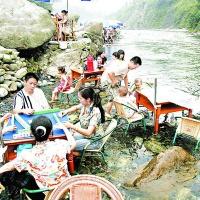 Mahjong Games in Chengdu