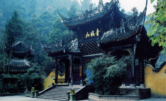 Mountain Qingcheng
