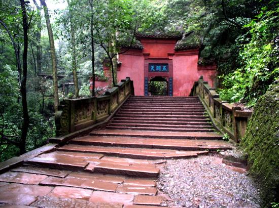Mountain Qingcheng
