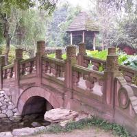 Wangjianglou Park