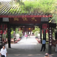 Wuhou Memorial Temple, Chengdu Sichuan Tours
