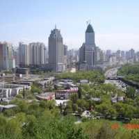 Red Hill Park Urumqi, Xinjiang Silk Road Tours