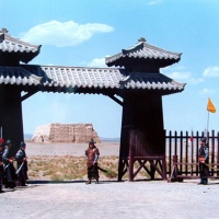 Yumenguan Pass, Silk Road Tours