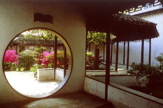 Garden for Ease of Mind