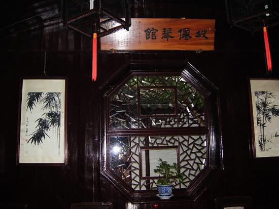 Garden of Pleasance, Garden View Suzhou, Suzhou Garden