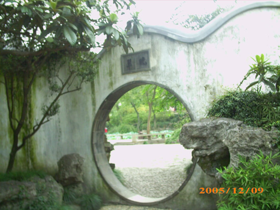 Humble Adiministrator's Garden