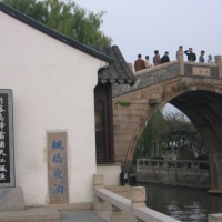 Maple Bridge, Suzhou Tours