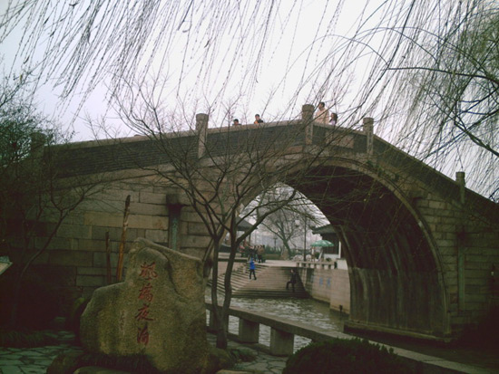 Maple Bridge