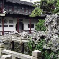 Mountain Villa Embracing Beauty, Suzhou Tours