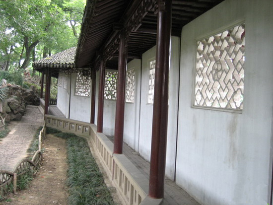 Surging Wave Pavilion