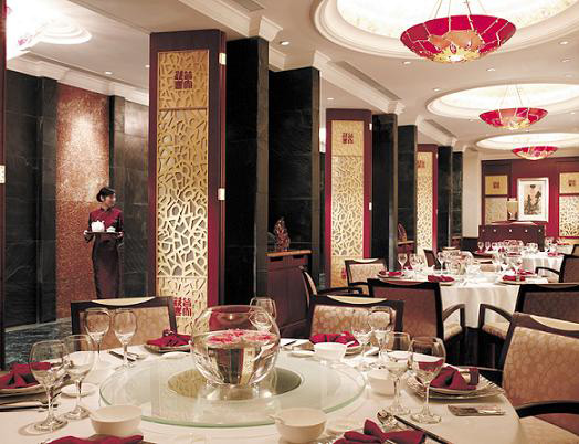 Suzhou Restaurants