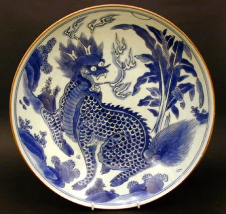 Chinese Qilin