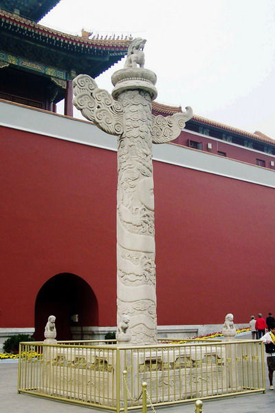 Ornamental Pillar