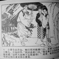 Chinese Legends and Stories