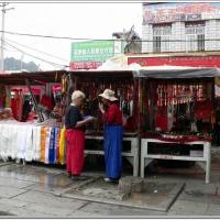 Barkhor Street, Tibet Tours
