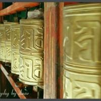 Ramoche Temple, Tibet Tours