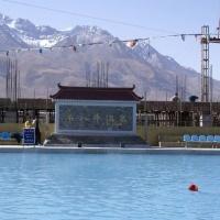 Yangpachen, Tibet Tours
