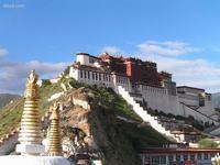 China History Tours