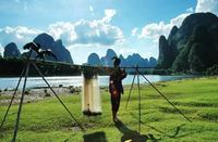 Eco-ethnic China Tours