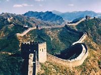 Essential China Tours