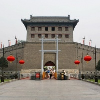 Ancient City Wall, Xian Tours