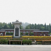Tomb of Qin Shihuang, Xian Tours