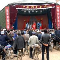 Shaanxi opera, Xian Tours