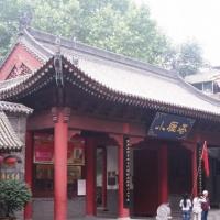 Small Wild Goose Pagoda, Xian Tours