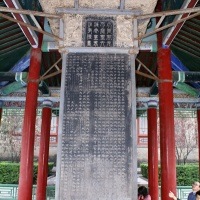 Stele forest, Xian Tours