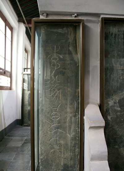 Stele forest