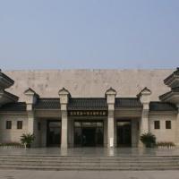 Terracotta Warriors, Xi'an Tours