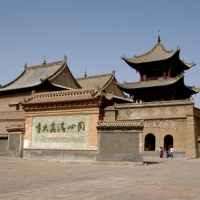 Great Mosque, Xian Tours