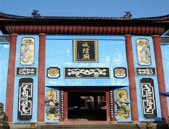 Fengdu Ghost Town, Fengdu Ghost City, Ghost Town China