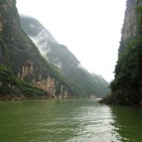 Lesser Three Gorges