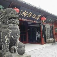 zhang-fei-temple