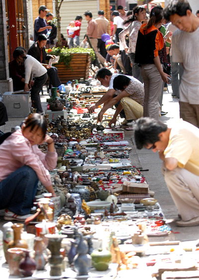 Bird Flower Jewelry Market