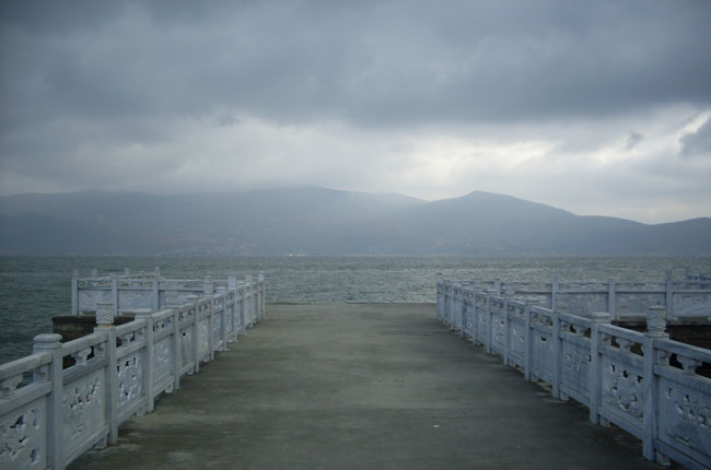 Erhai Lake