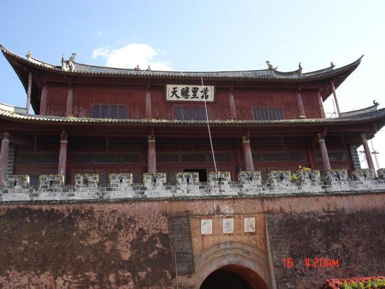 Nanzhao Ancient Town