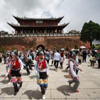 Nanzhao Ancient Town Dali, Yunnan Tours