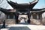 Stone Drum Town Lijiang